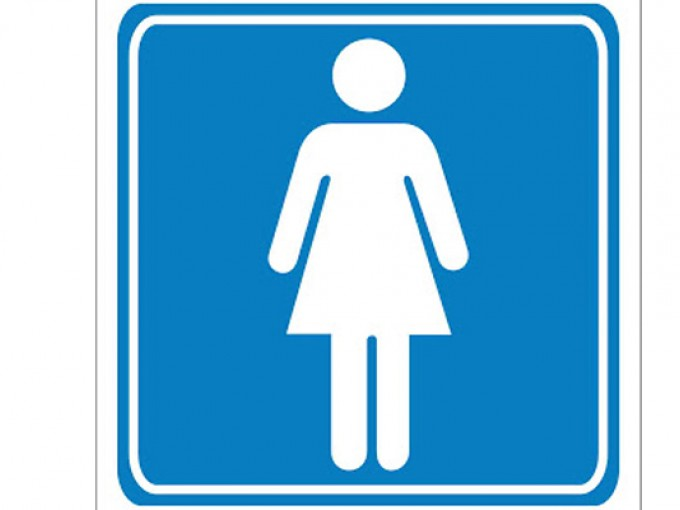 Historia de mujeres del ba o me lo dijo lola for Chicas en el bano