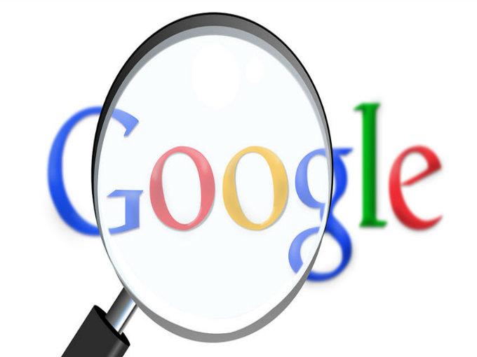 Esta es toda la información que Google tiene de ti