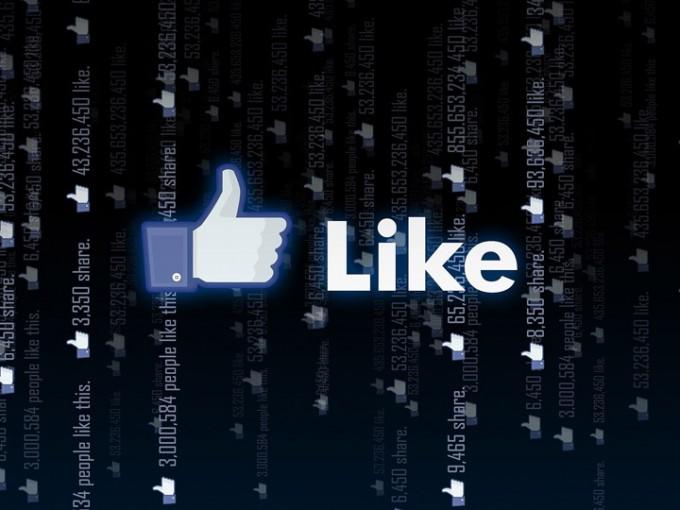 Facebook cerró su ejercicio fiscal 2018 con unos beneficios netos de 22.112 millones de dólares. Foto: Pixabay