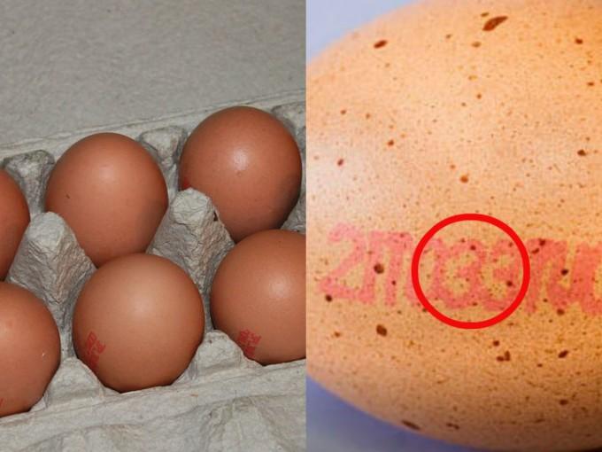 Código de huevo