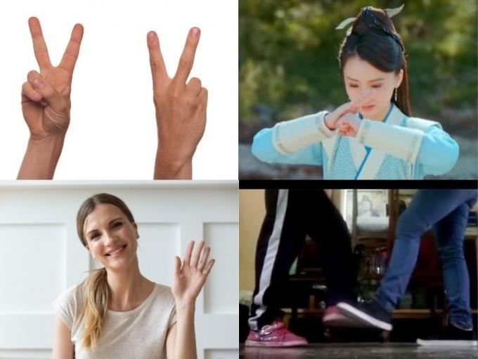 saludo palma puño