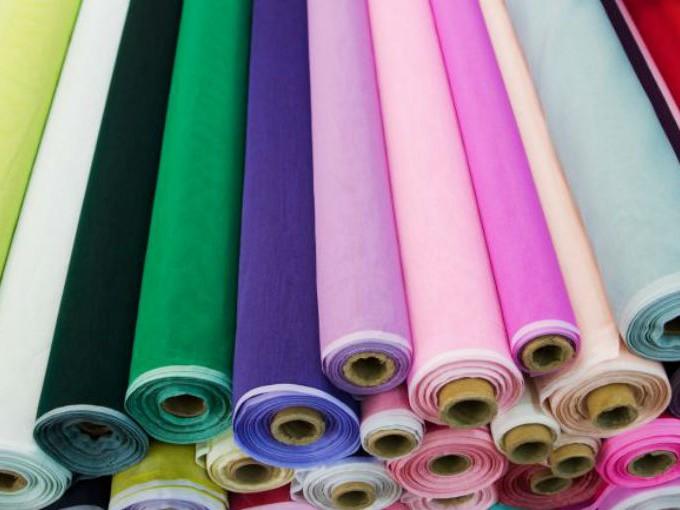 Maquina de coser buscar donde comprar telas for Donde venden cortinas