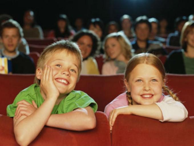 ¿Este fin vamos al cine o al museo?
