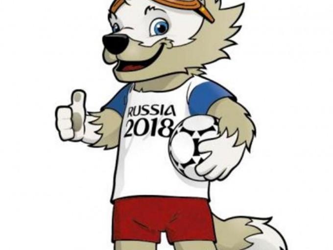 Cortesía: FIFA