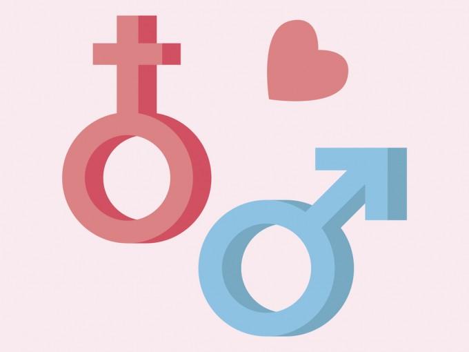 Sexo y sexualidad no son lo mismo