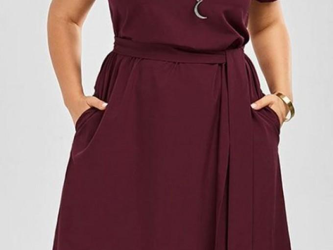 Un vestido con cinturón siempre acentuará tu figura.
